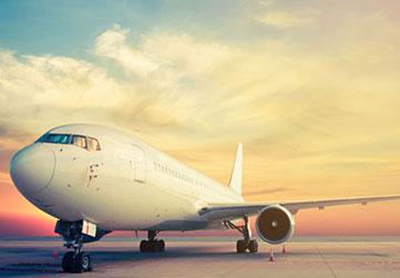 展华威国际空运